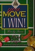 This is the product image for You Move... I Win!. Detail: Angos, A. Product ID: 1888710187.   Price: $9.95.