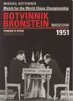 This is the product image for Botvinnik vs Bronstein Moscow 1951. Detail: Botvinnik, M. Product ID: 3283004595.