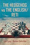This is the product image for Hedgehog v English/Reti. Detail: Delchev & Semkov. Product ID: 9786197188134.