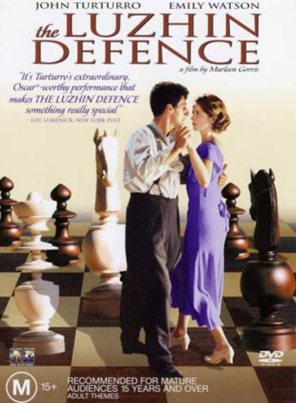 This is the product image for The Luzhin Defence (*Adult Themes*). Detail: GENERAL. Product ID: DVDTLD.