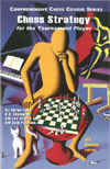 This is the product image for Chess Strategy for the Tournament Player. Detail: Alburt & Palatnik. Product ID: 9781889323213.